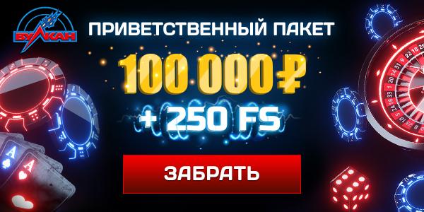 онлайн казино играть на деньги сайт рулетка