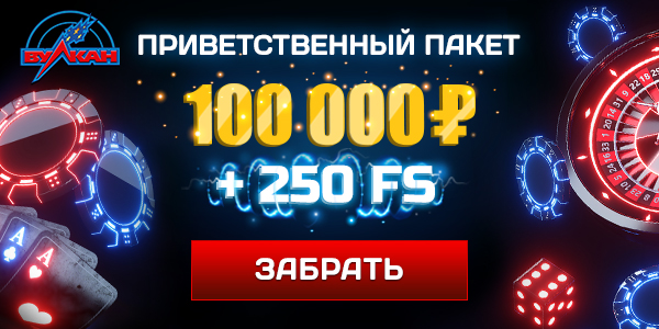 Рулетка казино картинки