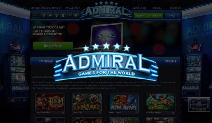 Игровые автоматы на деньги онлайн мобильная версия где лучше играть в игровые автоматы