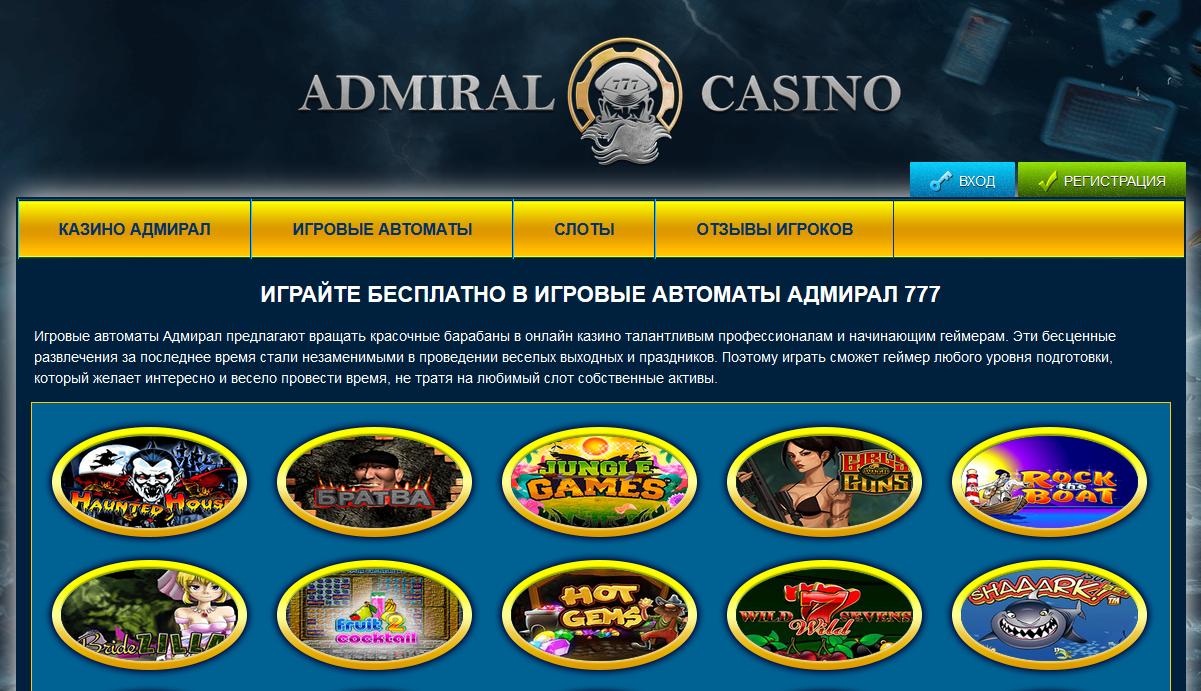 Как будут разделятся долги если деньги ушли на азартные игры