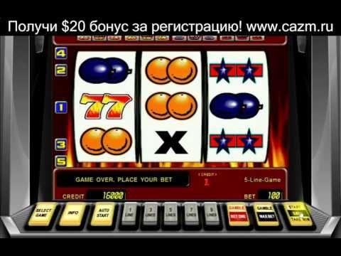 Игровые автоматы 77777 онлайн