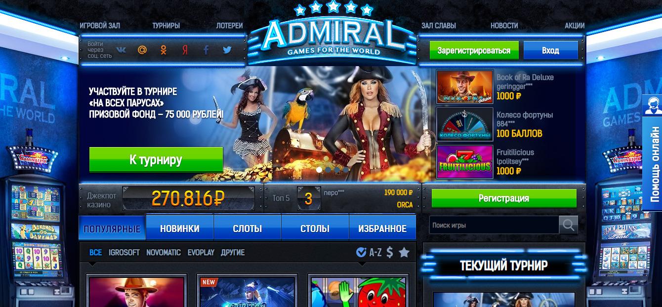 Гейминатор игровые автоматы скачать бесплатно