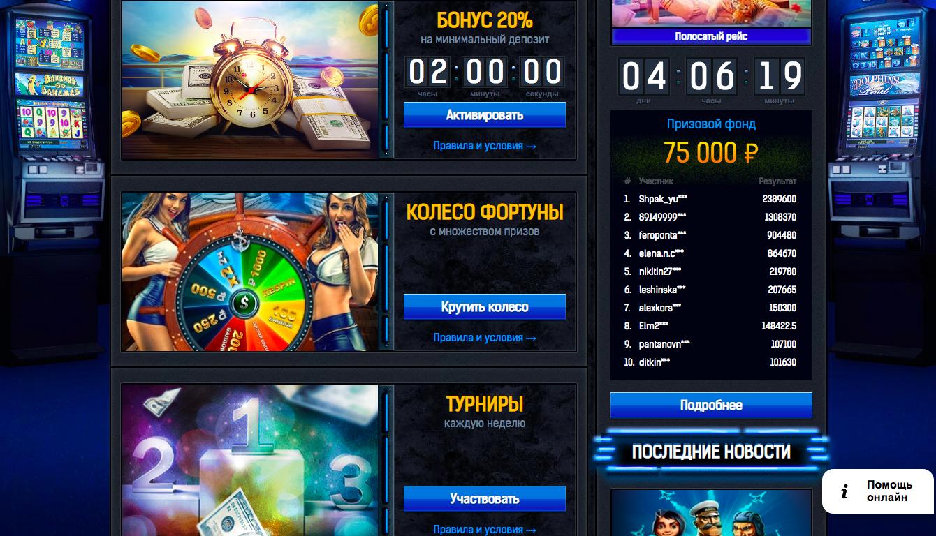 Игровые автоматы ставка 5000 рублей бесплатно без регистрации играть игровые автоматы казино