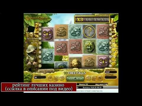 Игровые автоматы рейтинг казино играть бесплатно скачать casino ya888ya