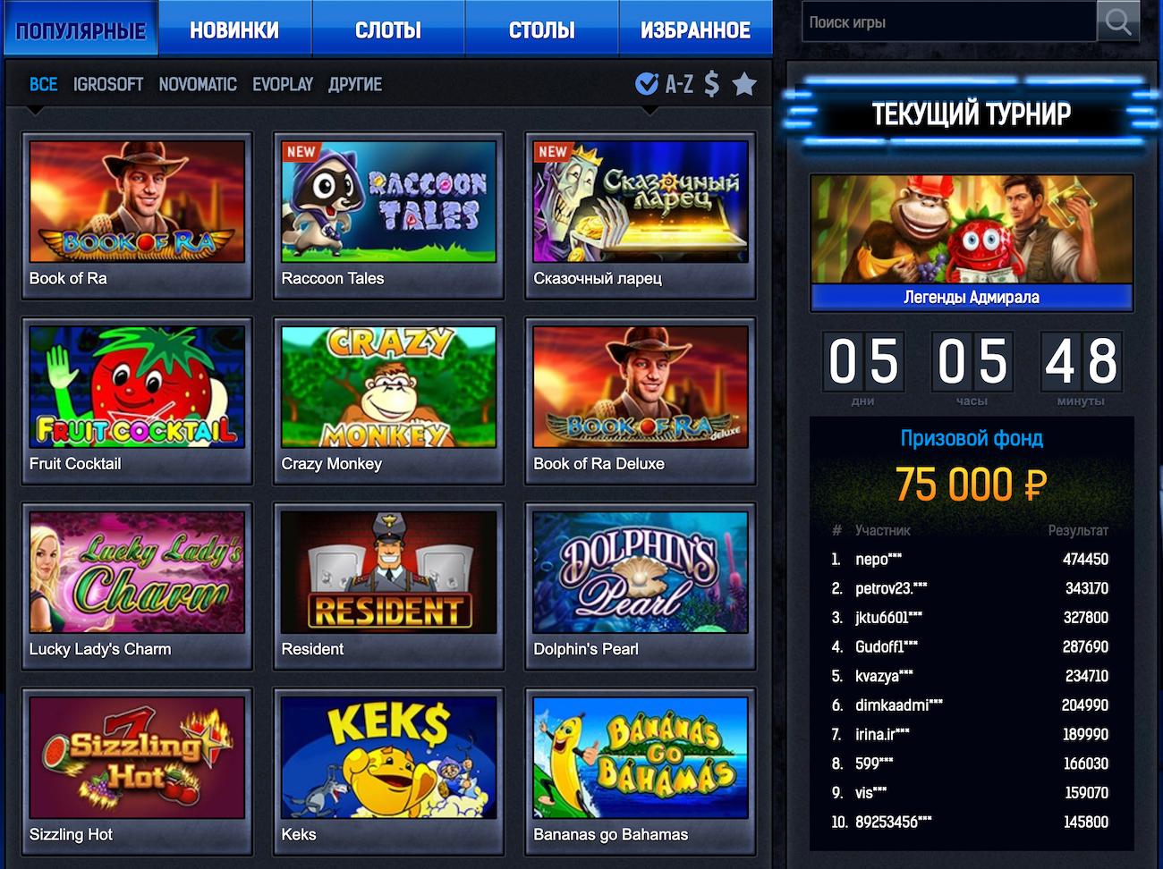 Игровые автоматы белгород порно в карты играть онлайн бесплатно