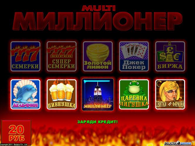 Бесплатное казино франк