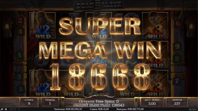 Скачать на телефон казино spin2win