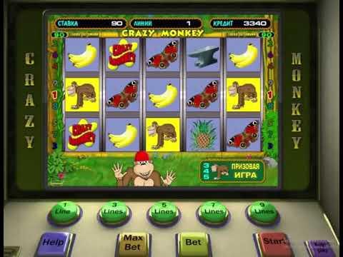 Игровые автоматы онлайн бонус при регистрации tp ltgjpbnf