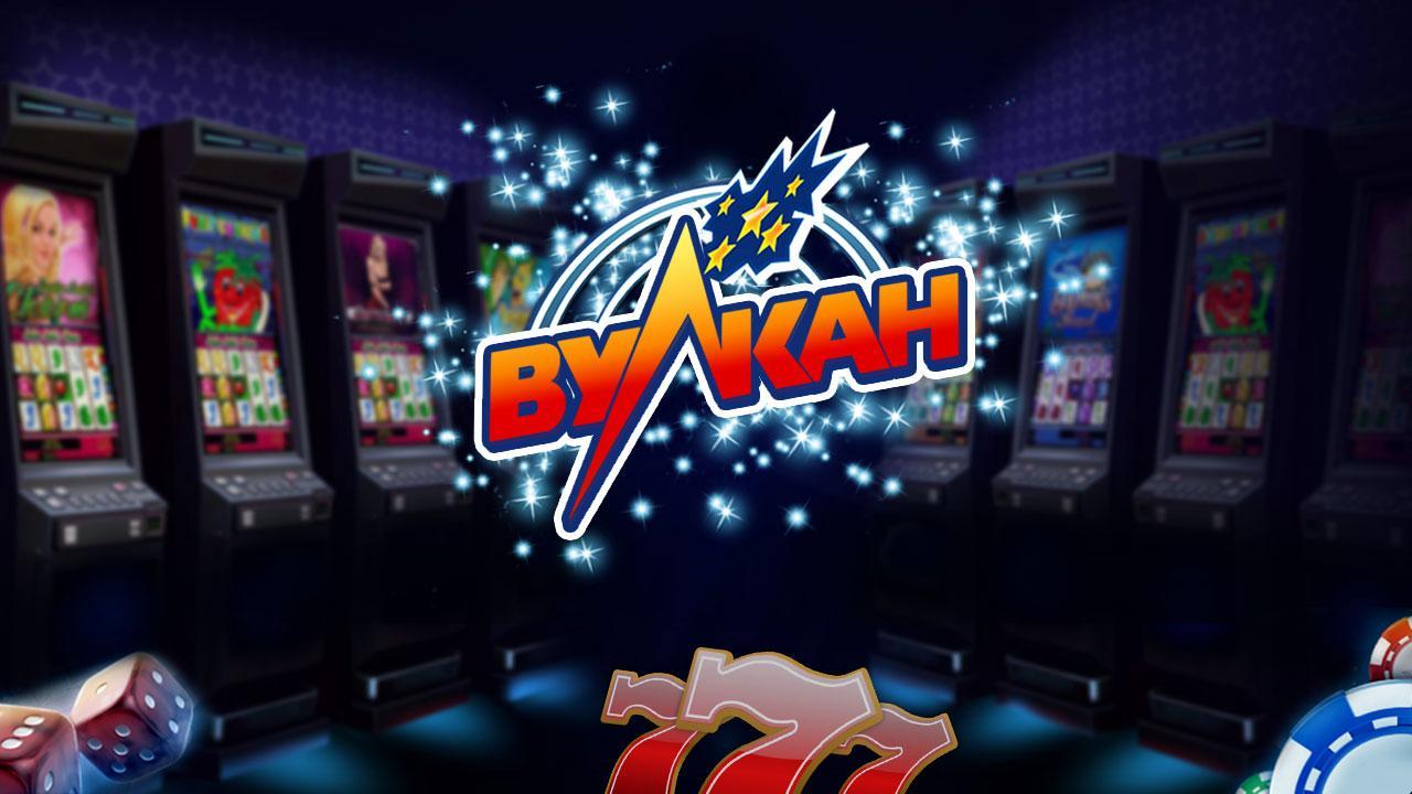 играть в казино онлайн бесплатно игровые автоматы