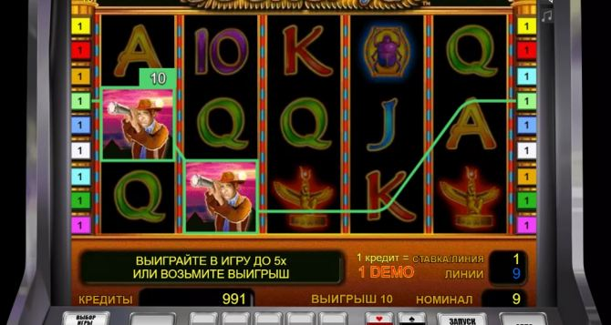 Поиграть в игровые автоматы как в клубах на виртуальные деньги в каком городе играть в казино