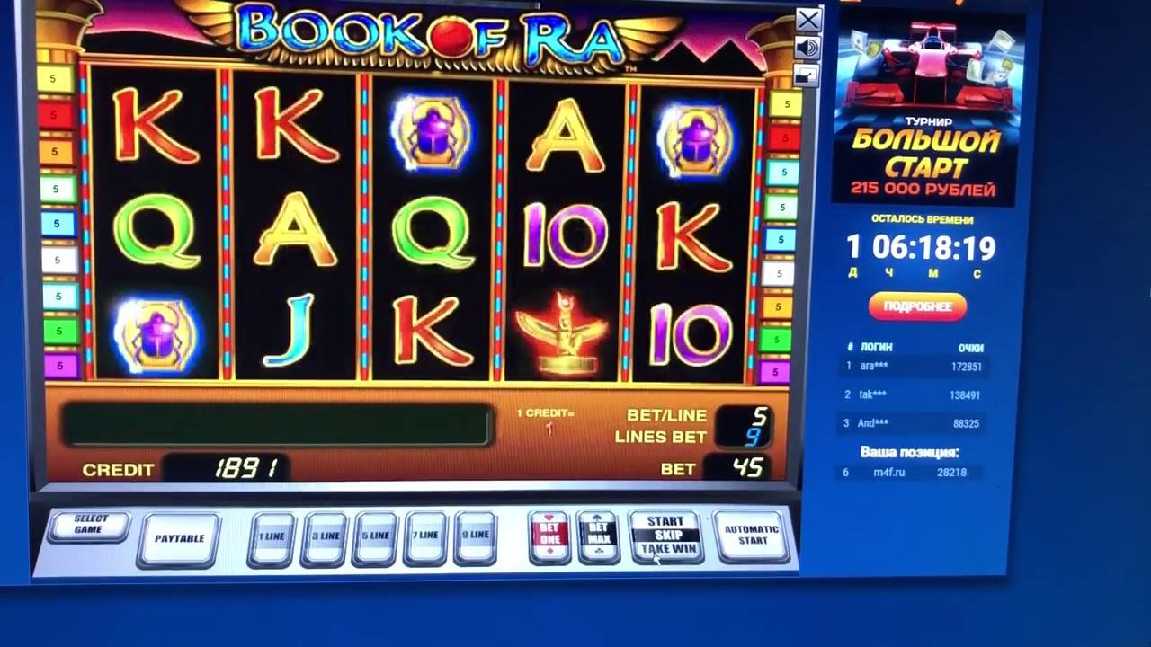 Мега казино демо игры