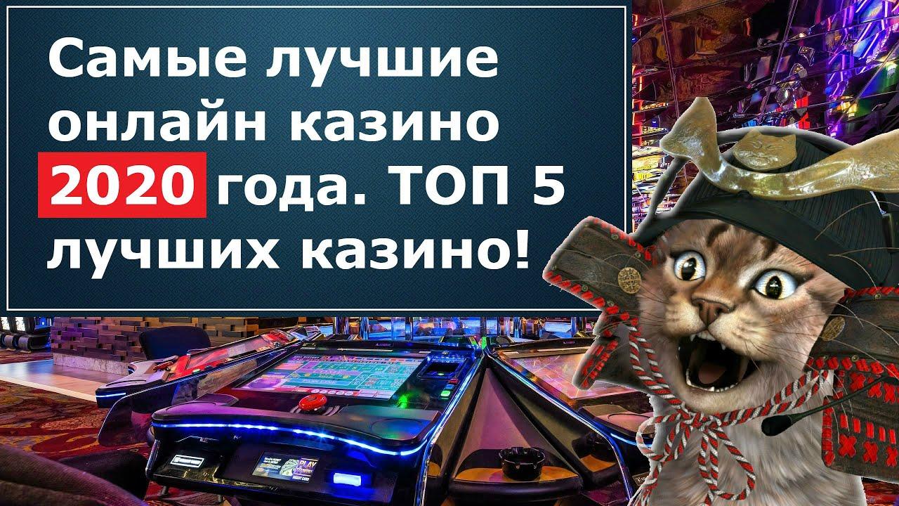 игровые автоматы купить в белгороде для взрослых
