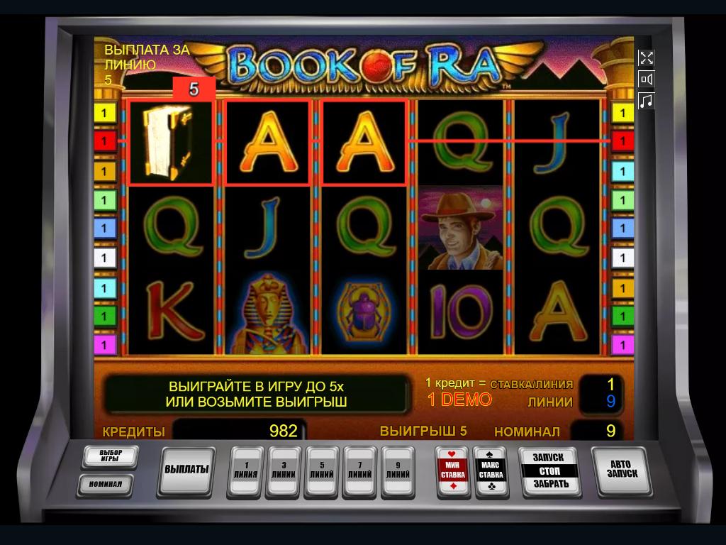 Интернет казино с минимальной ставкой wmr