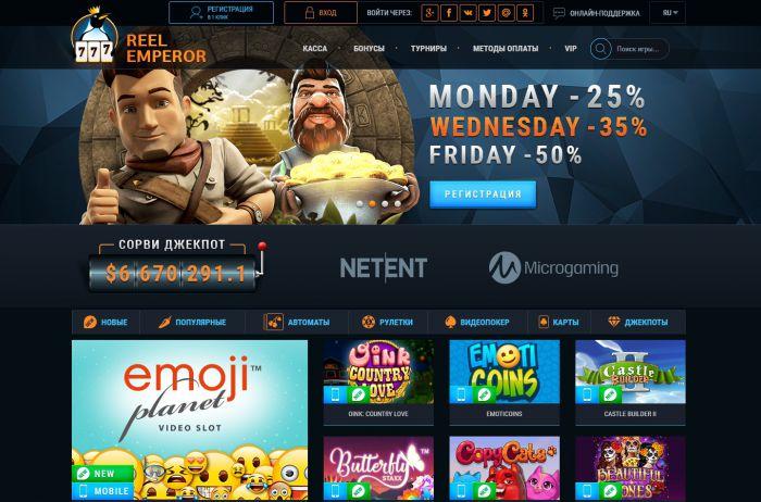 Игровые автоматы играть онлайн бесплатно сокровища инков