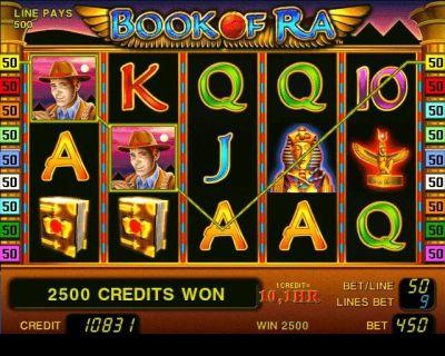 Play fortuna казино онлайн вход зеркало