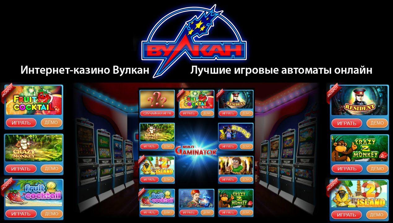 Юнион терминалы интернет казино