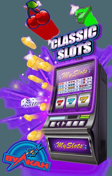 Игровые автоматы atronic скачать с народ ру