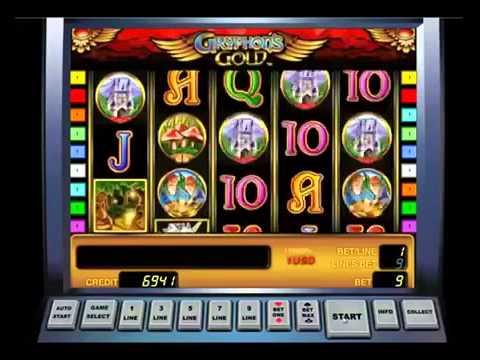 Скачать бесплатно мелодию кому нары казино рестораны