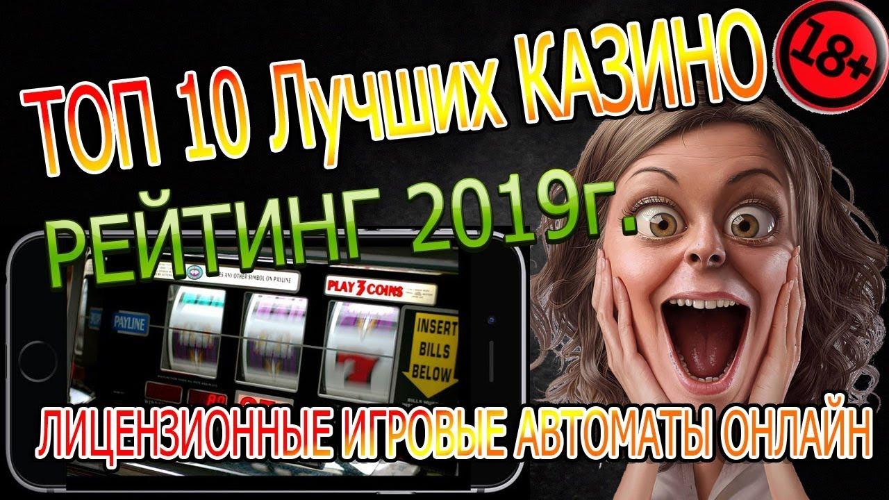 Игровые автоматы демо версии