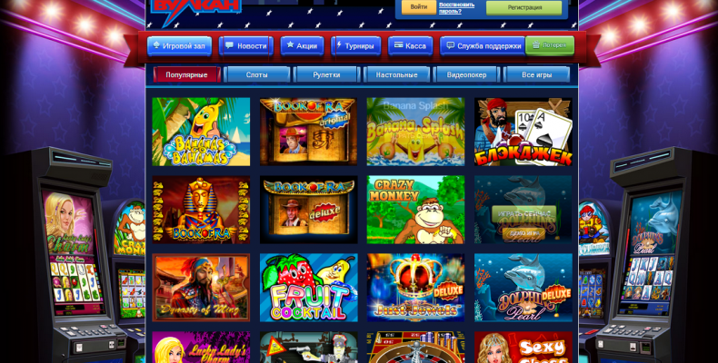 игровые автоматы играть онлайн 3д