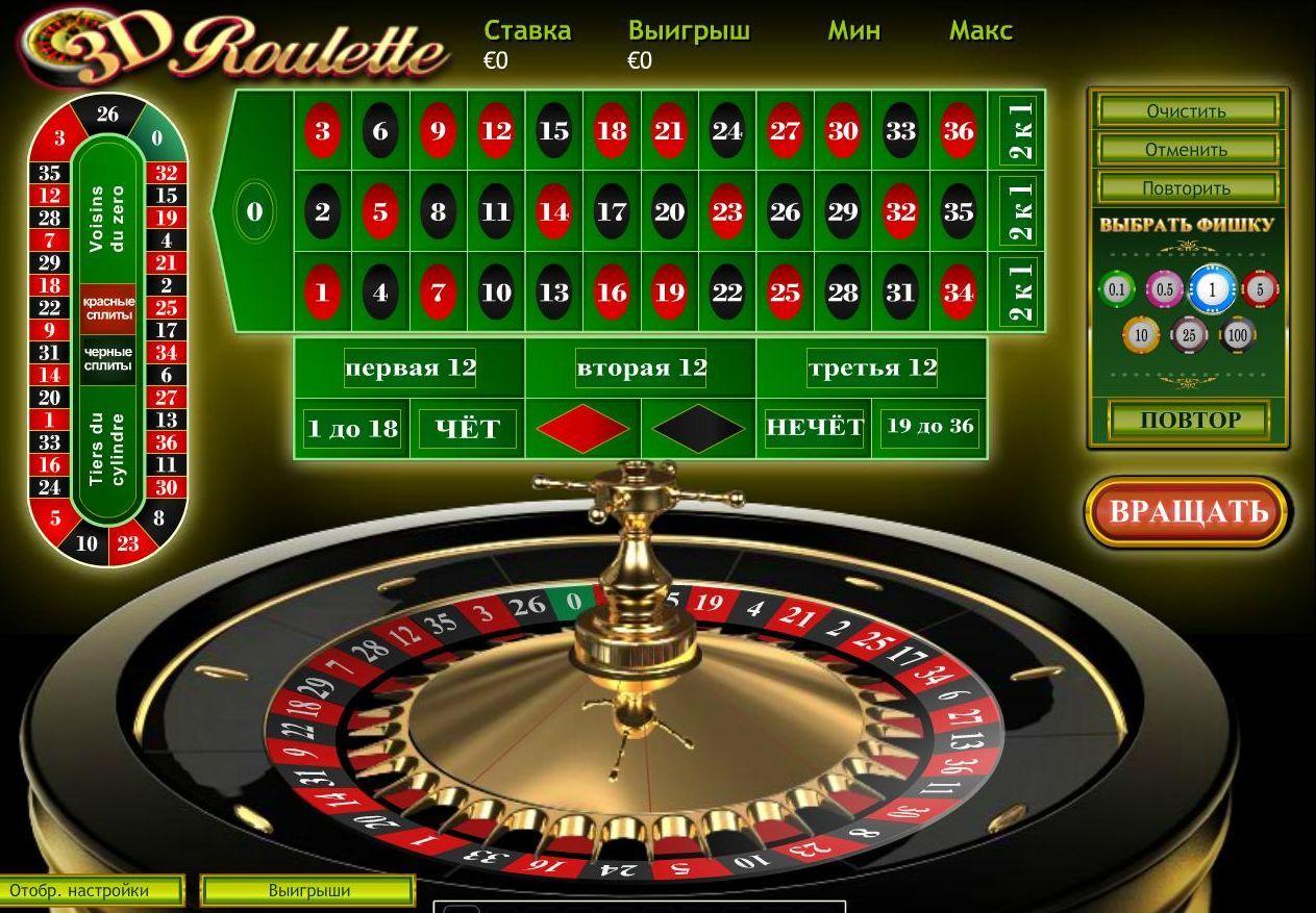 2 играть бесплатно в казино