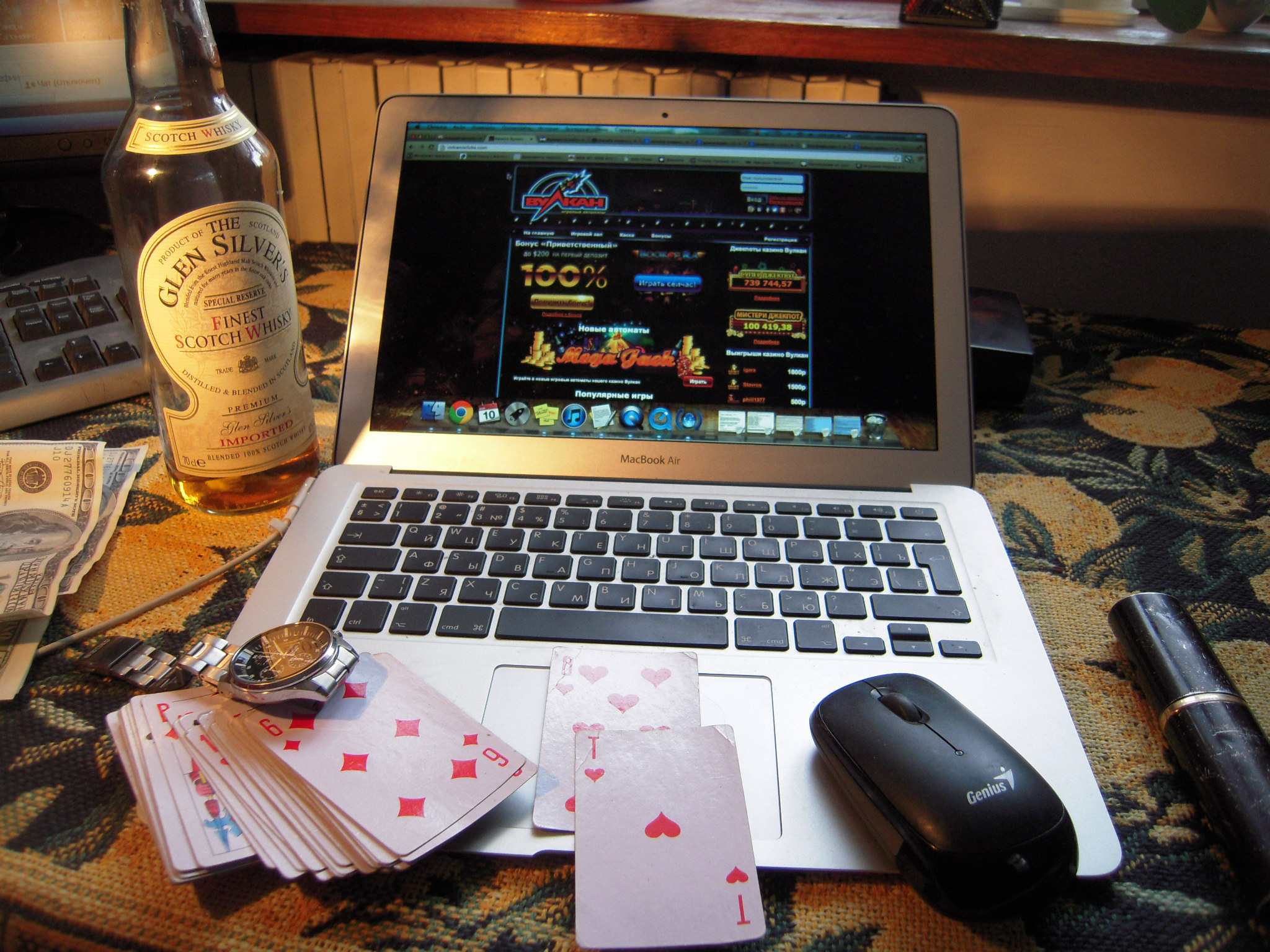 Игровые автоматы вулкан бит покер в макао смотреть онлайн