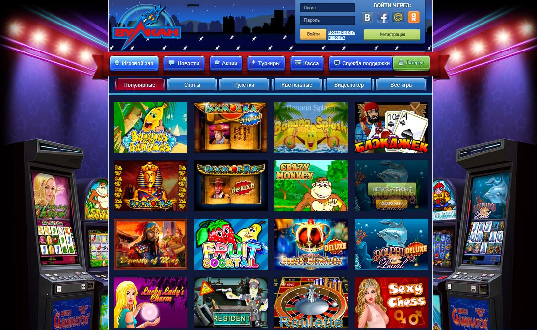 Игровые автоматы играть бесплатно и без регистрации клубничка 2 онлайн казино лицензия кюрасао