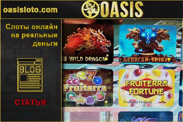 игровые автоматы казино онлайн бесплатно без регистрации