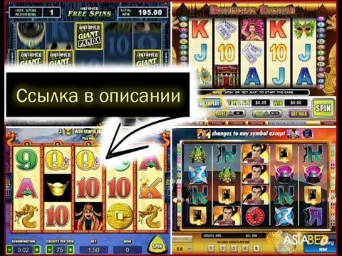 Игровые автоматы играть карнавал игровые автоматы кавказская пленница бесплатно